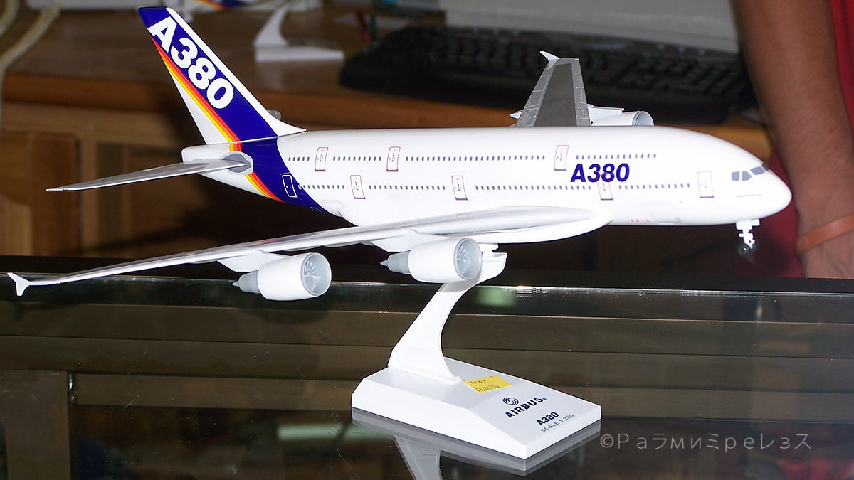 A380 Colombia